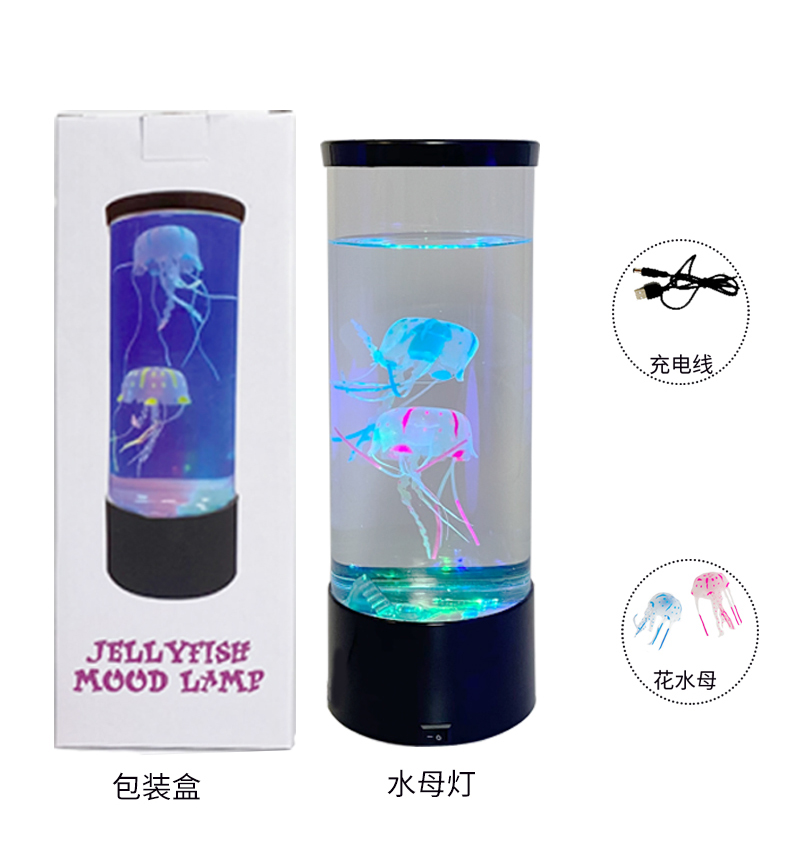 Jellyfish Lava Lamp Mood Lamp